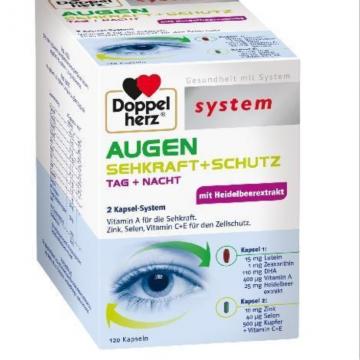 双心 system绿色护眼 120粒DOPPELHERZ