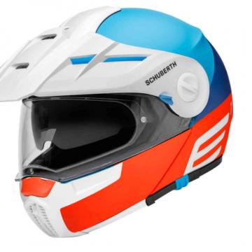 Schuberth E1 Cut翻转式头盔