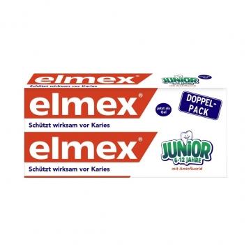 德国 elmex 宝宝儿童牙膏6-12岁 换牙期防蛀 含氟 75ml*2 两只装