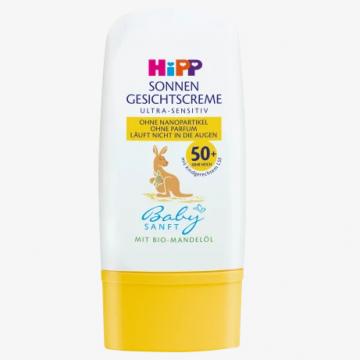 喜宝HIPP婴儿儿童孕妇成人抗敏防晒霜 LSF50 30ml