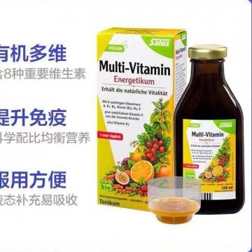 德国 莎露斯 salus 复合维生素 BIO 营养液 250ml