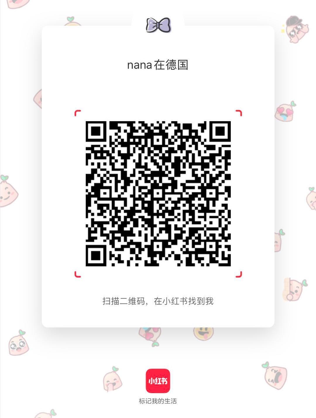 微信图片_202010231043403